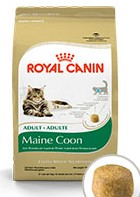 Free 12 oz. trial size bag of  ROYAL CANIN Feline Breed Nutrition