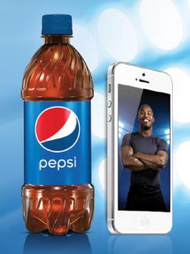 Free 20oz Pepsi at Hess Express