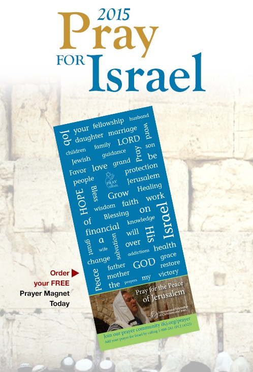 Free 2015 Pray for Israel Magnet