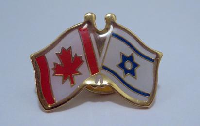 canadaisrael